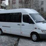 Аренда и заказ пассажирских газелей, микроавтобусов и автобусов, Новосибирск