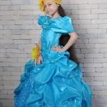 Прокат бальных платьев для девочек, Новосибирск
