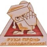 Купим и вывезем холодильники б/у, Новосибирск