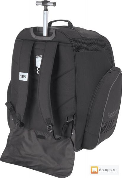молодежные рюкзаки сумки и кошельки - магазин-украина