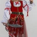 карнавальные костюмы, Новосибирск