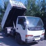 Доставляем самосвалами сыпучие материалы от 1 тонны, Новосибирск