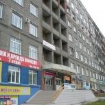 Реконструкция зданий, Новосибирск