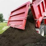Доставка  торфа, чернозема, плодородного грунта!, Новосибирск