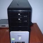 Куплю ваш б/у компьютер с монитором, Новосибирск