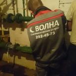 Промывка систем отопления, ИТП, сдача узлов, Новосибирск