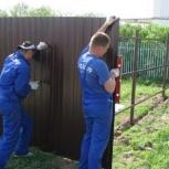 Монтаж забора из профнастила, Новосибирск