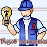 Электромонтажные работы, телефонные, компьютерные, Локальные сети., Новосибирск