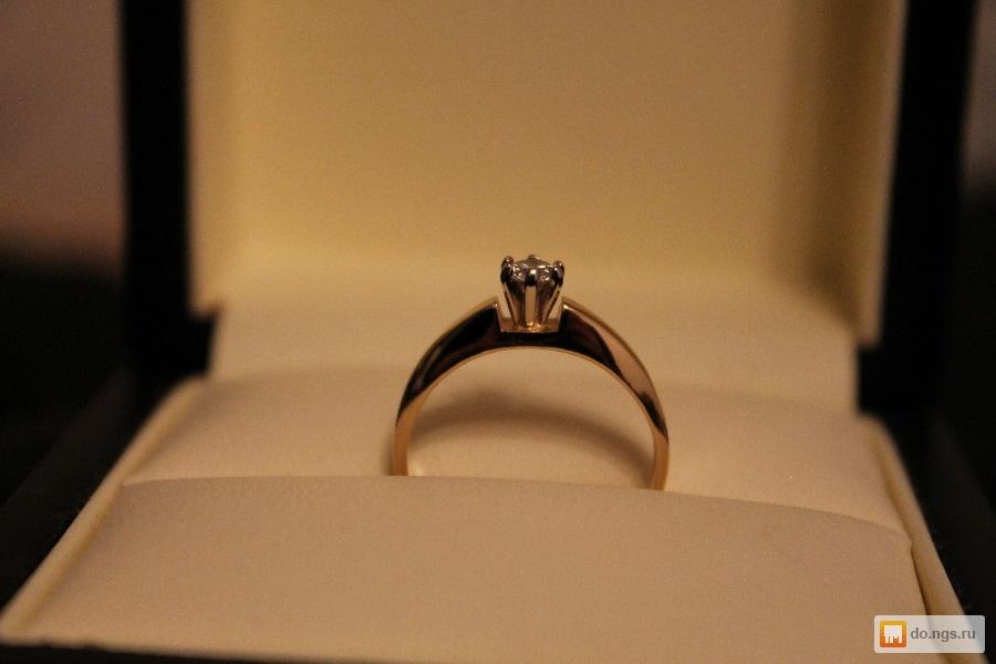 продать кольцо с бриллиантом новосибирск быть