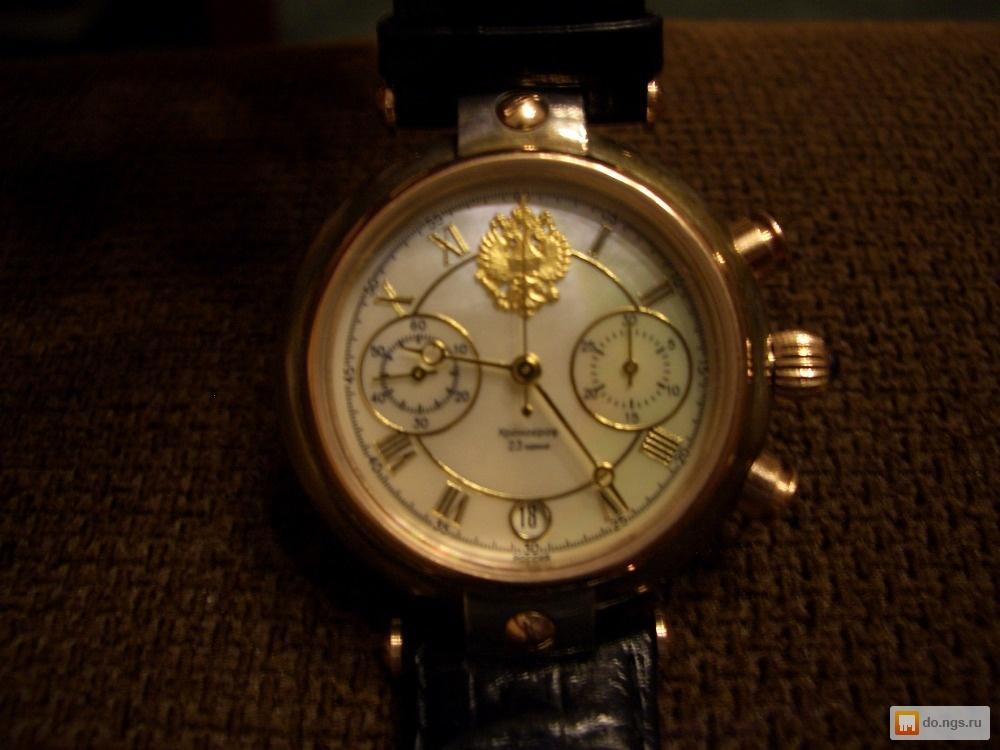 Продам часы мужские часы москва ювелирные изделия ломбард