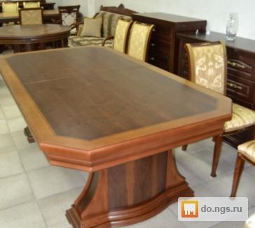 большой красивый стол для гостинной фото цена 8900000 руб