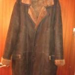 Мужская натуральная дубленка. Размер 56-58, Новосибирск