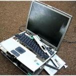 Быстрый и качественный ремонт ноутбуков, Новосибирск