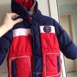 Продам детскую куртку весна/осень р-р 70-80, Новосибирск