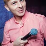 Ведущий (не тамада) + диджей, свадьба, выпускной, юбилей!, Новосибирск