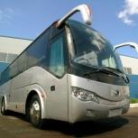 Аренда автобуса yutong 6899, Новосибирск
