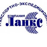 Ответственное хранение, Новосибирск
