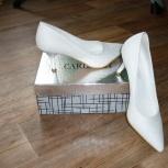 Свадебные туфли, р.36, Новосибирск