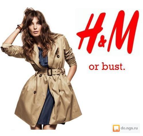 e4ca0738ca7 H m одежда оптом из европы по выгодной цене! Мы продаeм оптом и в розницу  сток брендовой одежды (stock) для женщин и мужчин