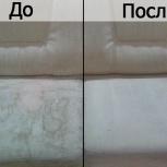 Химчистка мебели, Новосибирск