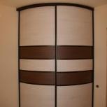 Радиусный шкаф купе 1300х1160х2500, Новосибирск