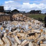 дрова березовые, Новосибирск