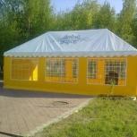 Шатер тентовый для свадьбы, Новосибирск