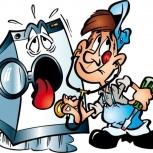 Ремонт стиральных машин Ремонт холодильников Ремонт электроплит, Новосибирск