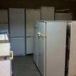 Скупаем бытовые рабочие холодильники, старые тоже, Новосибирск
