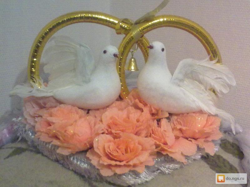 Для форумов, картинки свадебные кольца и голуби в бело золотом цвете