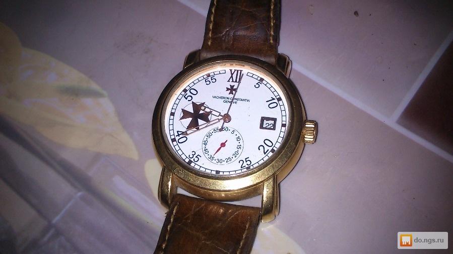 Constantin geneve часы vacheron продать в москве рено нормо час стоимость