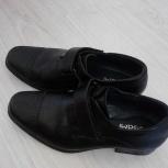 б/у туфли elegami (размер 32), Новосибирск