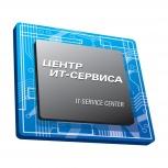 Распродажа картриджей 540A, 250A, 2612, 436, 285, FX-10, EP-27, D209S, Новосибирск