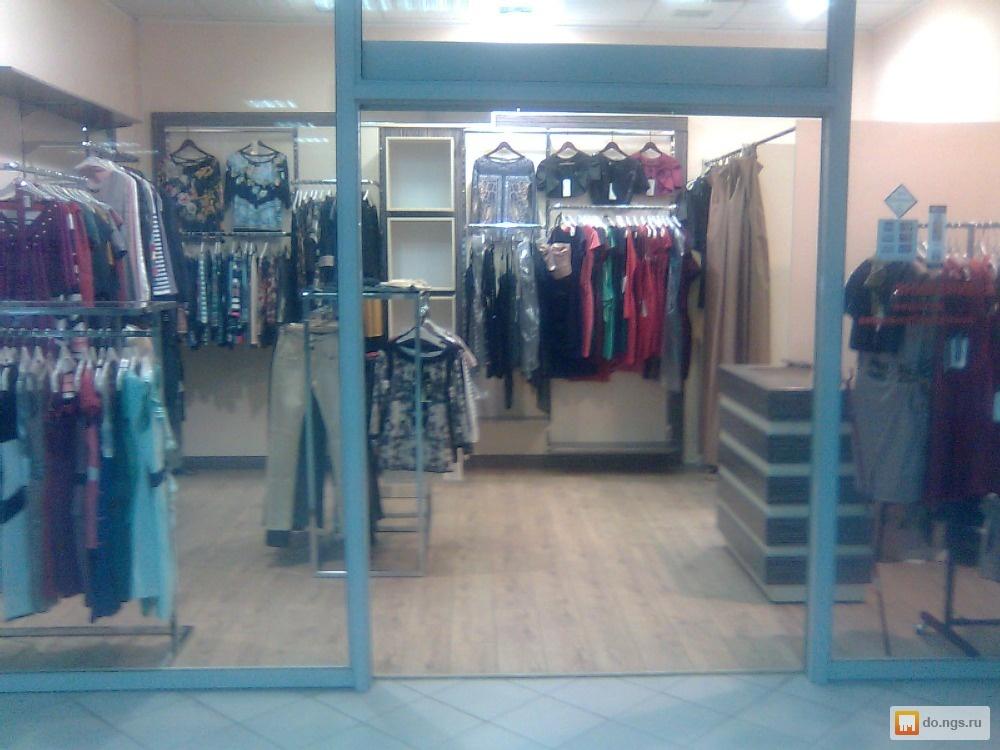 стафилококк открыть маленький магазин одежды прибыльно