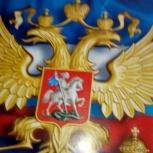 представительство в арбитражном суде и судах общей юрисдикции, Новосибирск
