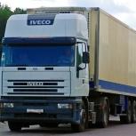 Фура по городу, грузоперевозки 20 тонн, Новосибирск