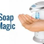 """Сенсорная мыльница """"Soap magic""""., Новосибирск"""