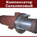 Сальниковый компенсатор, Новосибирск