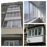 Остекление балконов в Новосибирске, остекление лоджий, Новосибирск