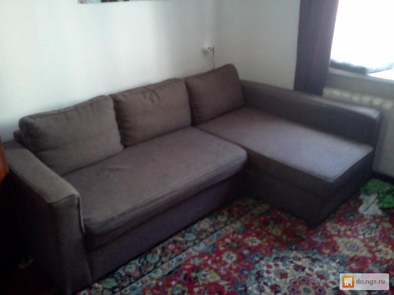 угловой диван кровать Ikea монстад бу фото цена 890000 руб