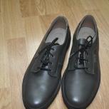 Продам летние мужские туфли Salamander, Новосибирск
