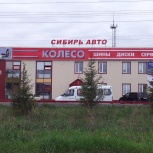 Капитальный ремонт офисов, Новосибирск