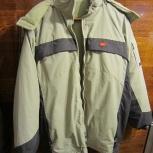 Продам куртку зима, Новосибирск
