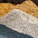 Продажа-доставка щебня, песка,отсев.Самая низкая цена!Без посредников!, Новосибирск