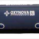 Портативная барокамера OxyNova 920 премиум класса (Канада), Новосибирск