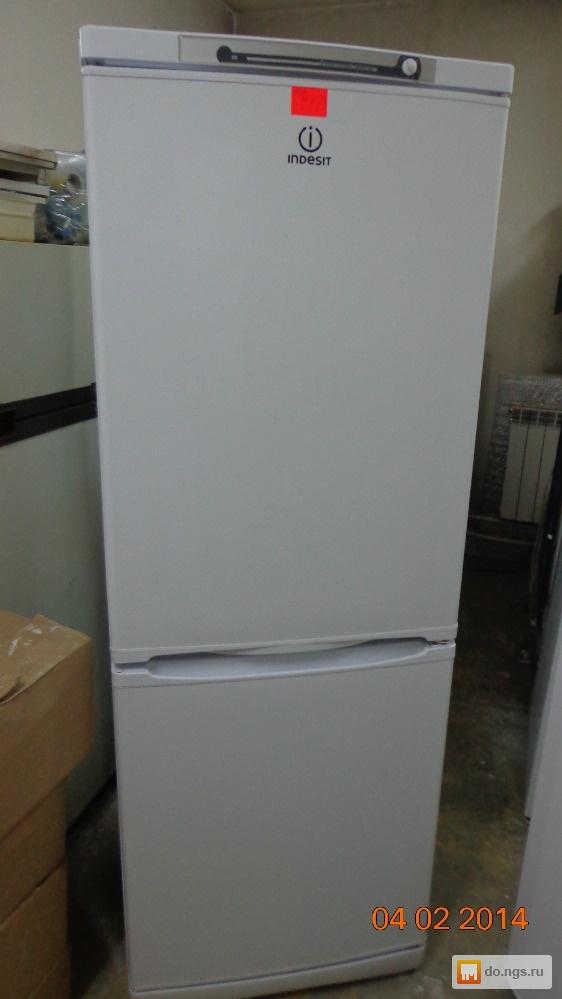 Частные объявления о продаже б у холодильников марковский форум частные объявления сереженька