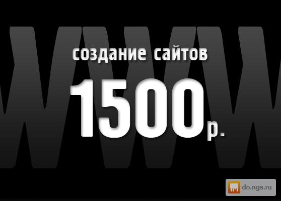 нгс новосибирск знакомства без регистрации по имени