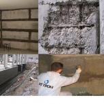 Выполняем гидроизоляционные работы (подвальные помещения, ямы, гаражи), Новосибирск