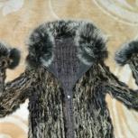 Двухсторонняя куртка, натуральный мех. 44-46, Новосибирск