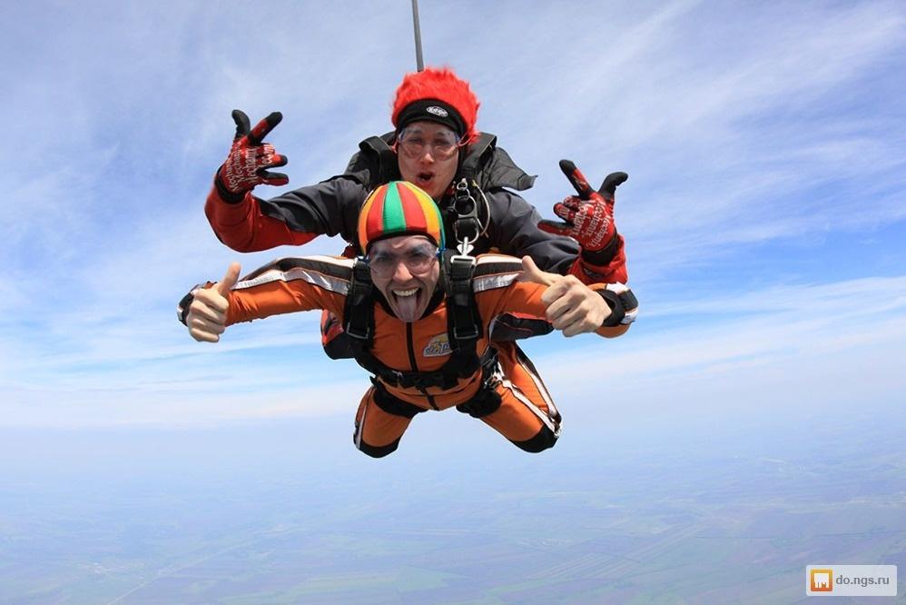 сколько стоит прыжок с парашютом в новосибирске